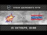 «Ижсталь» Ижевск — «Лада» Тольятти, 18:00