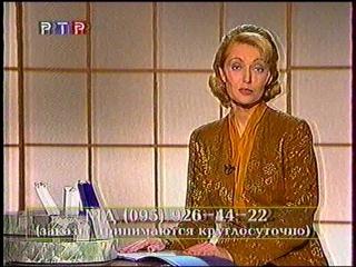 Магазин на диване ( РТР, 24.02.1999) Фрагмент