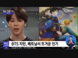Translation of Jimin in today's kmedia - Among BTS members,there's Jimin who's especially