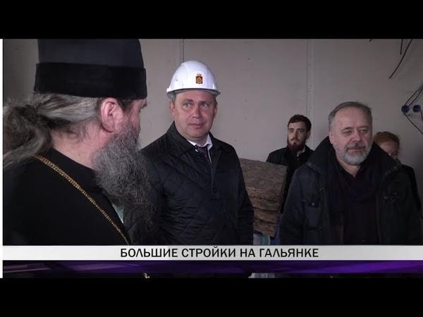 Глава города провел объезд Тагилстроевского района