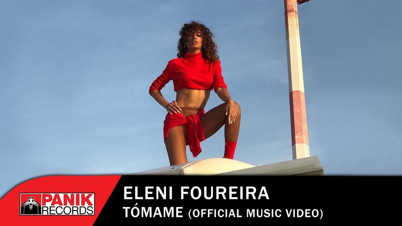 Eleni Foureira - Tómame - Cyprus 🇨🇾 - Official Music Video - Asiavision I