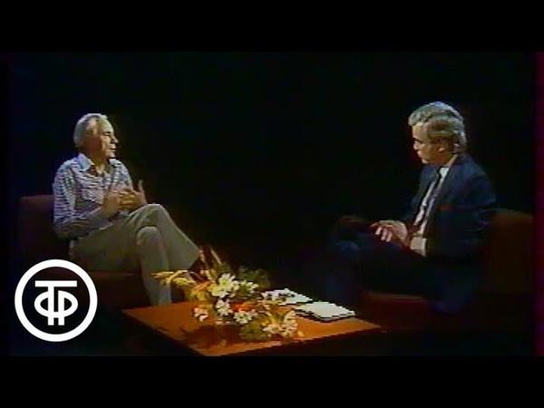 Интервью Игоря Шафаревича о русофобии и русском национальном самосознании 1989