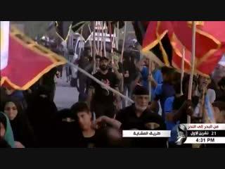المسيرة المليونية لزيارة الأربعين - 11 صفر 1440هــ