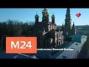 Вера, Надежда, Любовь: Гефсиманский Черниговский скит - Москва 24