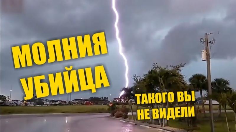 Высокое напряжение,электричество, ток. Сильная молния и гроза. Сильные разряды молнии