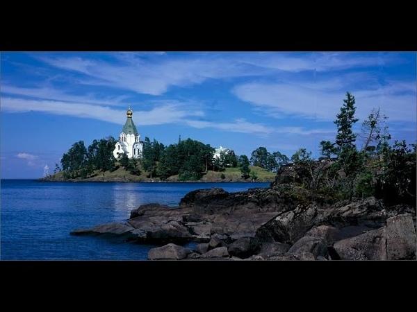 Песнопения: хор братии Спасо-Преображенского Валаамского монастыря