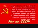 Ташкент землетрясение в СССР ☭ Помощь Узбекской ССР от социалистических республи
