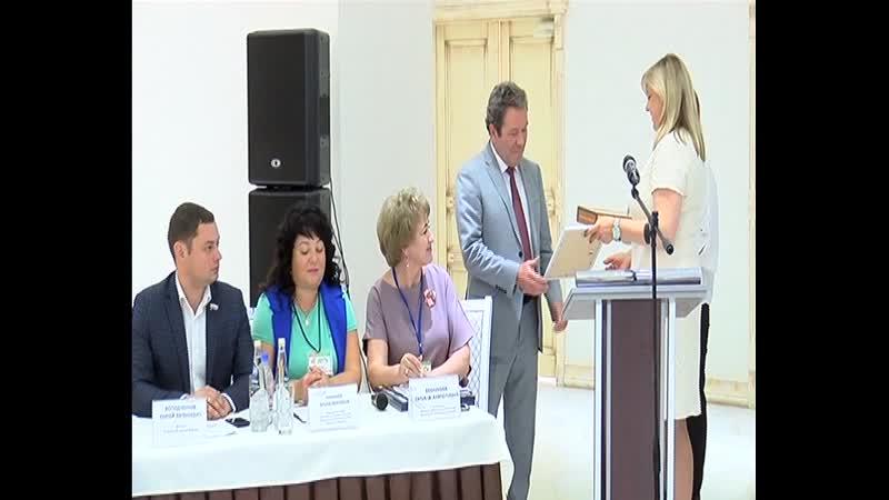 Всероссийский семинар-стажировка в рамках конкурса «Город для детей» в Сызрани