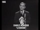 Charles Aznavour - La bohème (1965)
