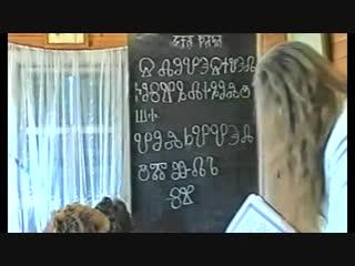 Асгардское Духовное Училище-Курс 1.126-Древнерусский Язык (урок 13 – Глаголица).