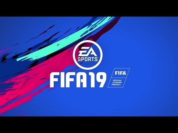 FIFA 19 сбч испытание будущие звёзды Future Stars Challenge sbc