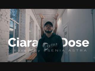 Ciara - Dose   Choreo by Esenia Astra
