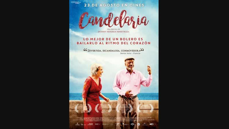 Cine cubano de os 2010s CANDELARIA