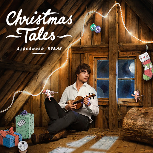 Александр Рыбак альбом Christmas Tales