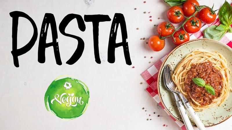 ОЧЕНЬ вкусная Паста Болоньезе! Постная / Веганская / Вегетарианская. VEGAN PASTA.