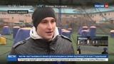 Новости на Россия 24 Активисты