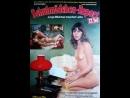 Доклад о школьницах 12 _ Schulmädchen-Report 12. Teil 1978 Германия