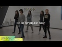 [EXID(이엑스아이디)] '알러뷰' 스포일러 VCR2 ('I LOVE YOU' Spoiler VCR2_Practice ROOM)