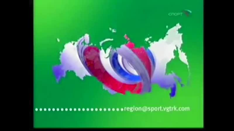 Конец рекламного блока и анонсы (Спорт, 05.05.2008)