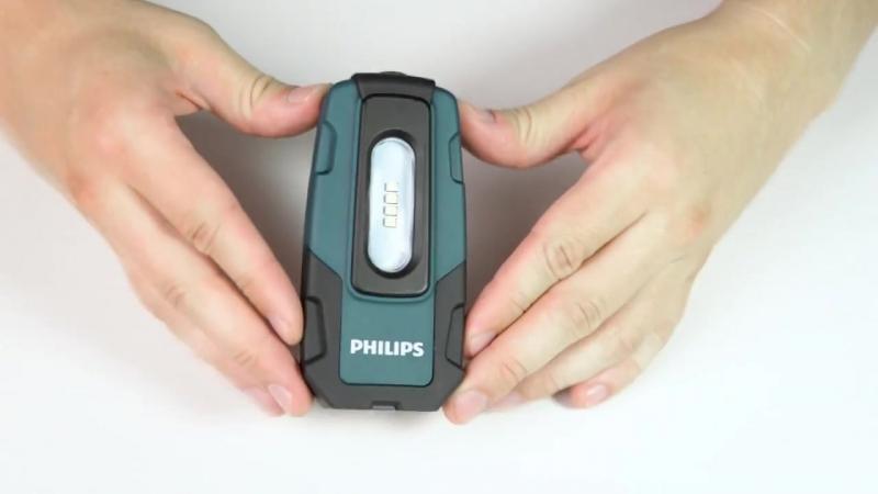 Инспекционные фонари Philips EcoPro. Модель EcoPro 20 » Freewka.com - Смотреть онлайн в хорощем качестве