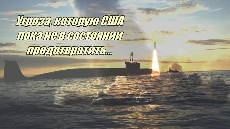 CNBC рассказала о создании в России флота подлодок с гиперзвуковыми ракетами
