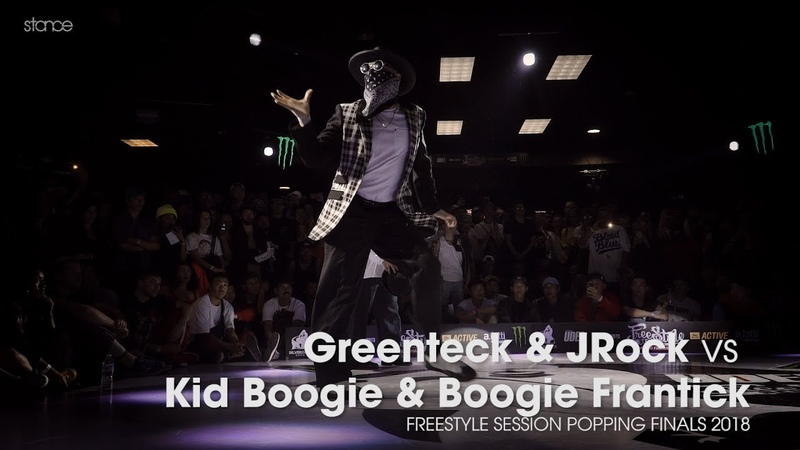 [popping] Greenteck JRock vs Kid Boogie Boogie Frantick .stance FREESTYLE SESSION 2018