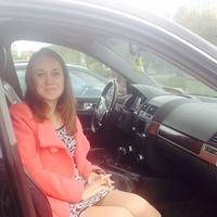 Аватар Ульяны Плешковой