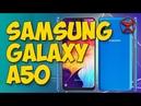 Наступил полный Samsung Galaxy A50 Самсунг смог Честный обзор с минусами Арстайл