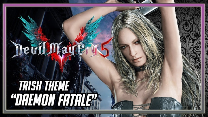 Devil May Cry 5 - Trish theme (Instrumental) Daemon Fatale