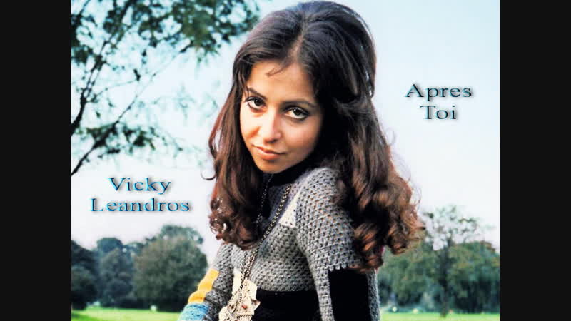 Vicky Leandros Apres Toi Eurovision 1972