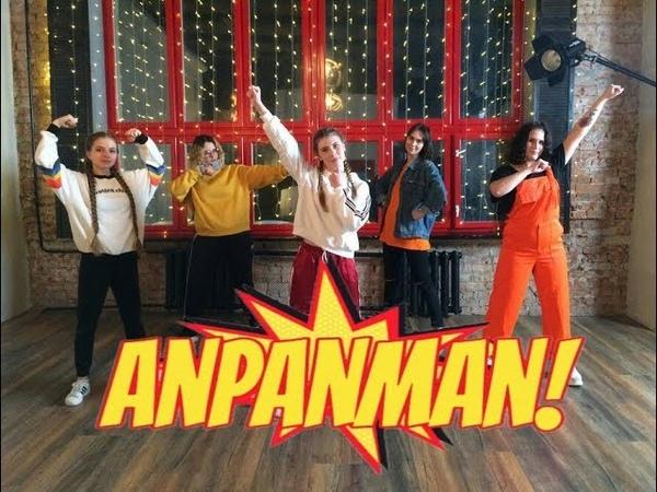 BTS (방탄소년단) - ANPANMAN dance cover by VC