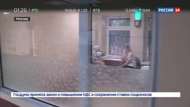 Новости на Россия 24 • Дети из Чечни прилетели в Москву на обследование и лечение