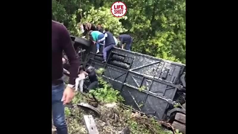 В Италии разбился автобус с российскими туристами