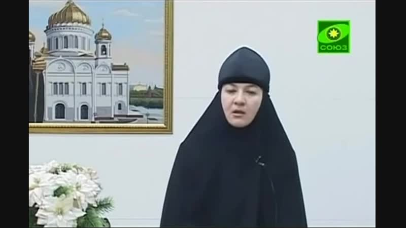 Блудное сожительство Монахиня Нина Крыгина