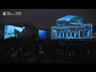 "Фестиваль ""Круг света"" в Москве"