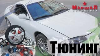 Авто блог Маршал но не Мэтерс - Силовой тюнинг. Часть 2. «Бюджетный корч» Mitsubishi Eclipse