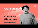 Оскар Строк Лунная рапсодия