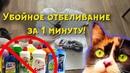 ЛАЙФХАК о котором молчали SlivkiShow