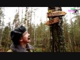 Охота на воров _ Дядя Боря и Батя _ Выживание в лесу