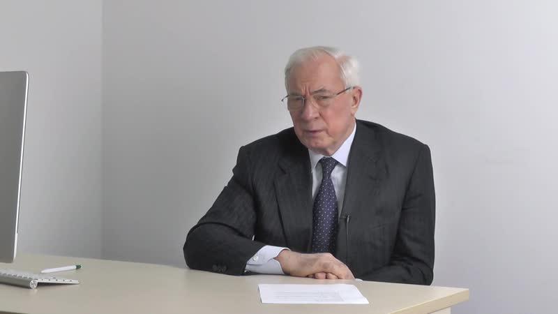 Азаров рассказал какую цену киевский режим поставит на газ