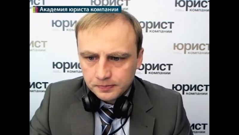 Залоговые кредиторы в банкротстве. Как решаются проблемные и спорные ситуации (09.10.2012)