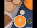 Вкуснейший томатный крем суп Приятного аппетита