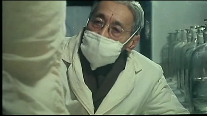 Человек позади солнца : Отряд 731 / (Men Behind the Sun - Hei tai yang 7311988) реж. Тун Фей Моу