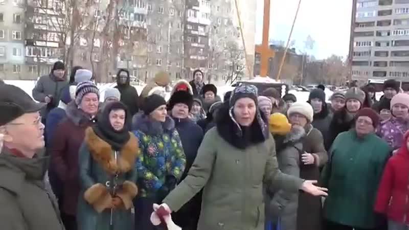 Митинг жителей Автозавода против строительства храма.