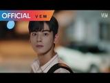 (Мой ID - Красотка из Каннама OST Part 6)Jin Min Ho - Always You