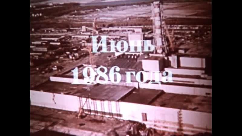 В небе Чернобыля (1987) (Киностудия МО СССР)