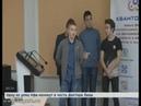 Юные чебоксарские айтишники представили на открытом инженером хакатоне идеи по защите от хакеров