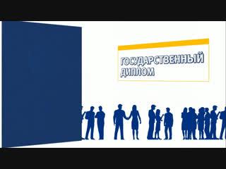 """XXII Международный фестиваль-конкурс исполнительского мастерства """"Надежды Мира""""!"""