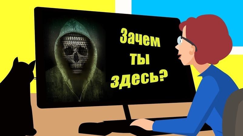 Страшная дичь в Dark Web