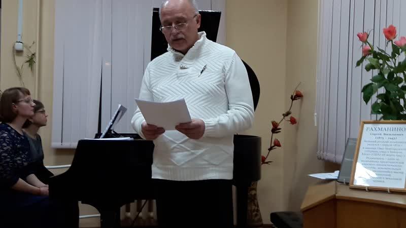 27 ноября. Окуловская музыкальная школа.  Вечер музыки  к 145-летию С.В.Рахманинова.
